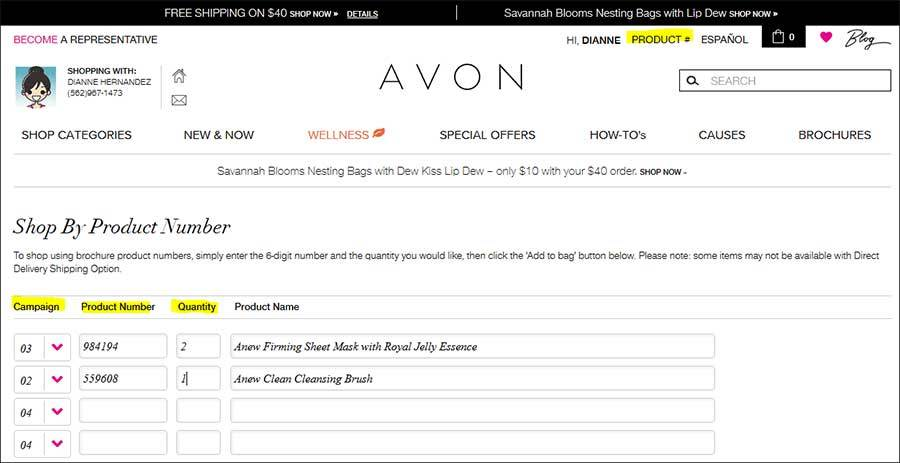 Avon-Back-Order-Shop-By-Number-Feature